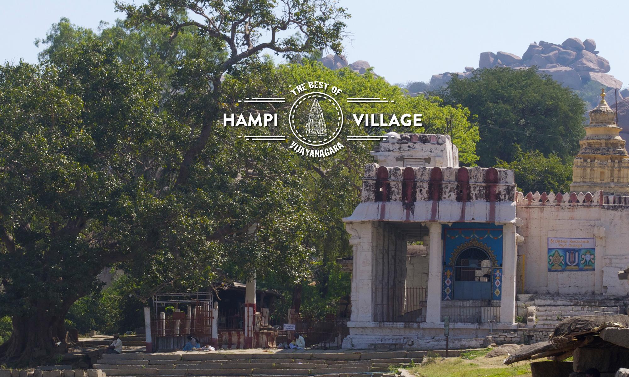Sree Kodanda Rama Temple